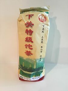 Xia Guan Special Grade Tea Tuo Cha Year 2004 Puer Pu-er Pu'erh(Raw)500g