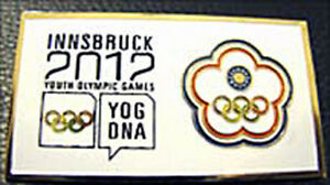 Innsbruck 2012 1st YOG Winter Olympic Games TAIWAN NOC team XL pin