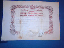 MILAN M. OBRENOVIC IV - DECREE (UKAZ)  - 1869 - BEAUTIFUL ANTIQUE DOCUMENT
