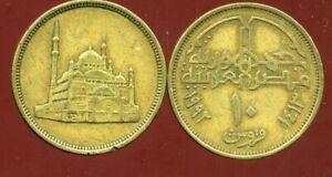 EGYPT  EGYPTE  10  piastres  1413  - 1992    ( etat )