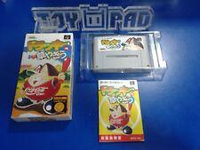 Dolucky No Kusayakiu Yakyu Baseball [NTSC-J] Jap Japan - Nintendo Super Famicom