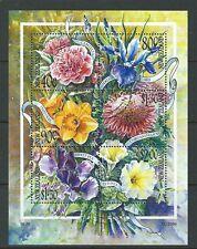 Nueva Zelanda 2001 Jardín Flores Hoja Miniatura Matasellado