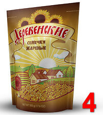 "4 pcs Country Sunflower Seeds ""Derevenskie"" 500g - Russian /Ukrainian style"