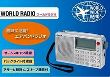 New ELPA World Band Receiver Portable Radio FM AM AIR ER-C57WR With Tracking