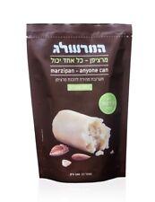 Kosher Marzipan mix 200gr. Pareve - Free Shipping