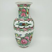 "Japanese Porcelain Vase Hand Painted Rose Medallion Butterfly 8.5""h ACF Vintage"