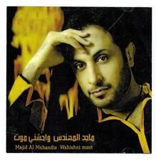 Arabische Musik-Majid Al Muhandis - Wahishni Moot