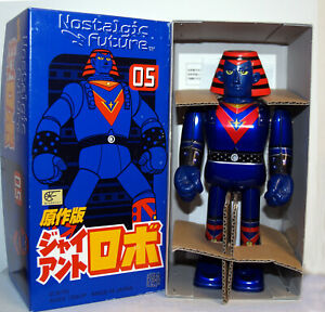 Medicom GIANT ROBOT Johnny Sokko Tin Toy Wind-Up Japan - USA Seller