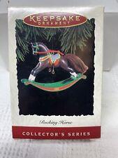 New Nib 1994 Hallmark Rocking Horse Christmas Ornament Collector's Series #14
