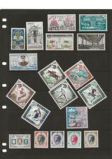 More details for monaco(yo-91)1960-61 range of sets & part set & singles  umm / mh 3 cards
