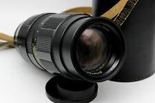 Vintage Jupiter 21M F4/200 M42 Soviet Portrait Telephoto Retro Tele Lens JU02