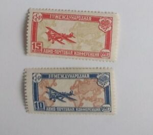Russia 1927  stamps MH  n.n. 185-186