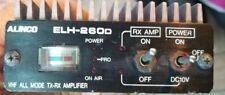 ALINCO Model ELH-260G 2 meter LINEARE AMPLIFIER VHF