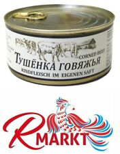"""Corned Beef Rindfleisch im eigenen Saft """"Tuschonka"""" 325g Тушёнка говяжья"""