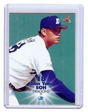 Chun Yang Soh 2000 BBM Japanese Baseball Card Korea Korean Player