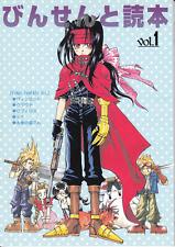 Final Fantasy 7 VII FFVII YAOI Doujinshi Dojinshi Comic Hojo x Vincent Cid VR1