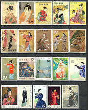 JAPAN 1955-1974  PHILATELIC WEEK  - Woman - series - 20 val. - MH complete run