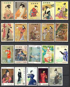 JAPAN 1955-1974  PHILATELIC WEEK  - Woman - series - 20 val. - MH complete run