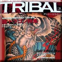 TRIBAL Tattoo Journal - Japanese Yakuza Dragon Art 31