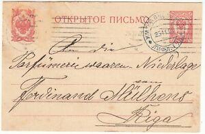 Estonia Russia  P St Card sent ИМ. КАЛНЕМОЙЗЕ ЛИФЛ.ГУБ - РИГА 1909  ВспПП Rare