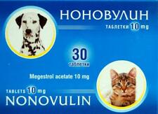 Anti - Estrus for Dogs & Cats  30 tablets exp.date 2023