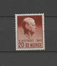 """No: 73156 - NORWAY (1942) - """"VIDKUN QUISLING"""" - AN OLD STAMP - MH!!"""