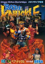 Framed SEGA Game Print – Bare Knuckle a.k.a Streets of Rage Japanese Version