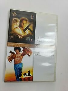Big Trouble in Little China/Kung Pow Enter the Fist (DVD, 2011, 2-Disc Set)
