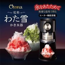 DOSHISHA DSHH-18 Electric Fluffy Shaved Ice Maker AC100V from Japan NEW