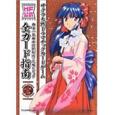 Sakura Wars (Taisen) Dramatic Card Game First Act All Cards Guide Book