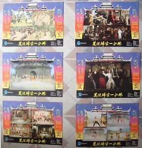 BEST OF SHAOLIN KUNG FU Chinese 6 Lobby card HK 27x36cm Film Karate 1976 VF