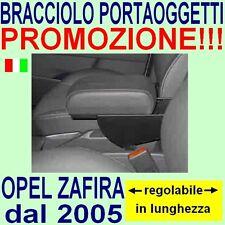 OPEL ZAFIRA B -2 serie - bracciolo portaoggetti con - facciamo tappeti auto