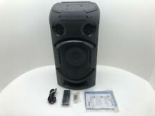 READ - Sony - V21 High-Power Audio System with Bluetooth - Black