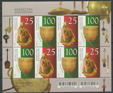 2008 Kazakhstan Cultures & Ethnicities National Musical Instruments. Mnh