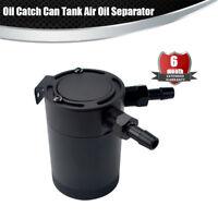 Black Aluminum 2-Port Engine Oil Catch Tank Reservoir Air Oil Separator
