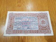 More details for bulgaria cash bon 1000 leva 15 june 1943