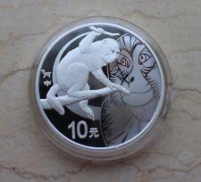 China 2016 Monkey Silver No Colorized 1 Oz Coin