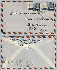 REPUBBLICA-Coppia 60 L Bernadette(828)-Busta Aerea Torino->Baltimore 21.8.1958