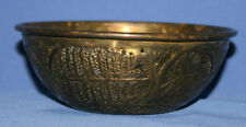 Antique Hand Made Ornate Bronze Hunting Bowl