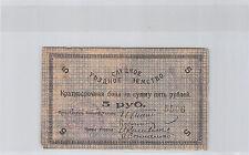 RUSSIE 5 ROUBLE 1918 N° 5506 PICK S 243