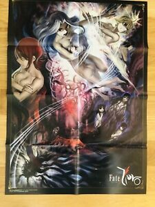 【Fold Type】Fate/Zero : B2 size 2011 Magazine Bonus Poster