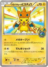 Pokemon Card - Mega Tokyo Pikachu - XYP 098/XY-P Japanese Japan UNUSED