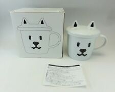 SOFT BANK Customer Limited Dog Father Mag Cup with Ear Lid Not For Sale JAPAN