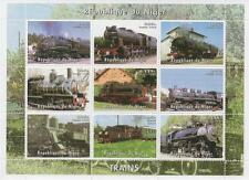 TRAIN LOCOMOTIVE RAILWAY TRAVEL REPUBLIQUE DU NIGER 1998 MNH STAMP SHEET