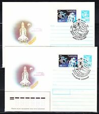 Soviet Russia 1990 two Space covers Cosmonautics Day.Baykonur & Kaluga cancels