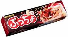 Puccho Chewing Candy - Cola x10 sticks Japan