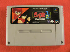 Ranma 1/2 / Street Combat (Nintendo Super Famicom SNES SFC, 1992) Japan Import