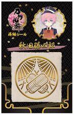 Touken Ranbu -Online- Gold Lacquer Sticker Akita Toushirou Hobbystock New Japan