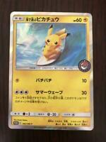 F/S POKEMON Card Pikachu surfing sea 392/SM-P MINT Japanese LIMITED Rare 2019