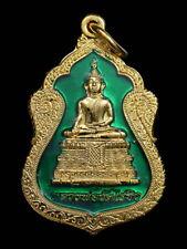 THAI AMULET BUDDHA LP WAT RAIKHING SEMAA GREEN ENAMEL DECORATIVE NECKLACE
